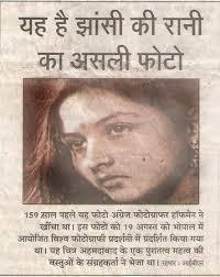 images (75)-Jhansi Ki Rani